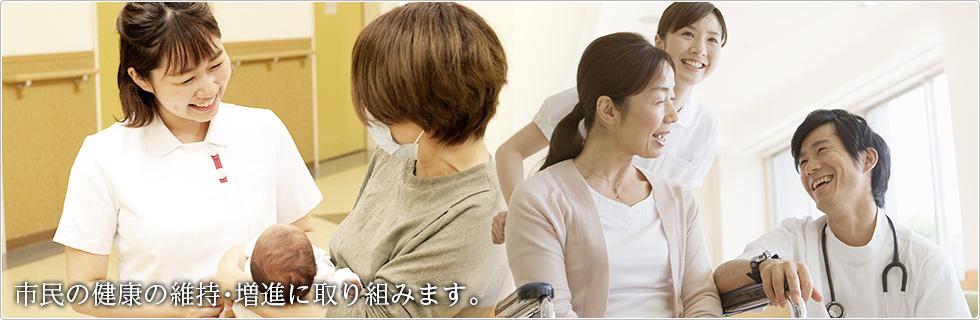 病院 広島 コロナ 市民 患者等の発生状況